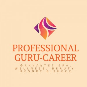 PROFESSIONALE GURU-CAREER-ЛОГО