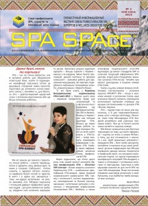 SPA-SPACE-MAY-JUNE-2015-1