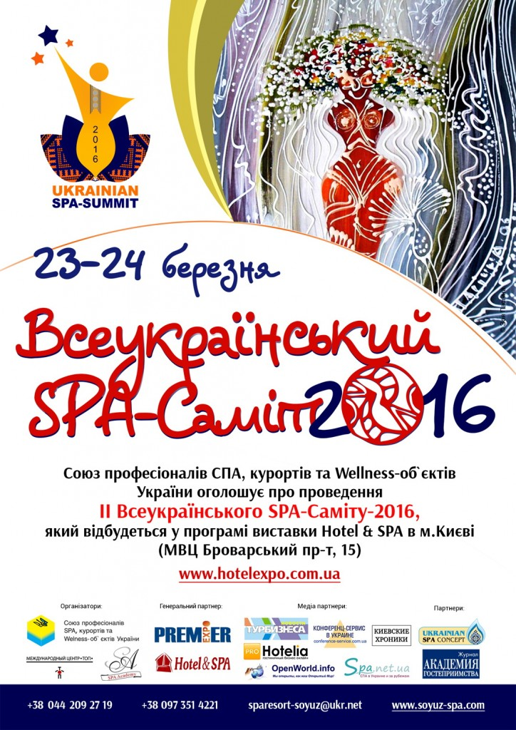 Spa-summit-2016